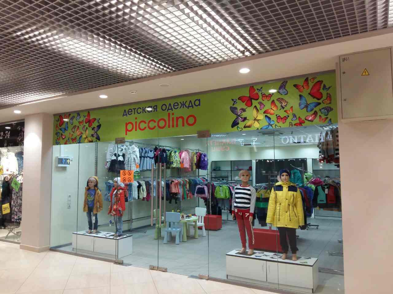 Изготовление и монтаж вывески для бутика в Б-Классе в Серпухове