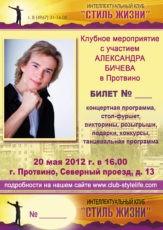 печать флаеров в Серпухове